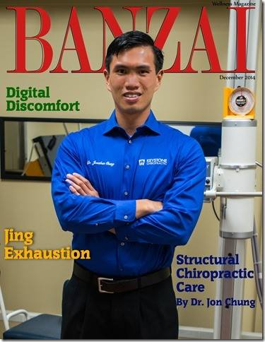 Banzai Wellness Magazine - December 2014 Issue